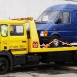 F.H.U. AUTOPART - pomoc drogowa