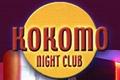 Kokomo Night Club