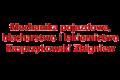 Blacharstwo I Lakiernictwo Kasprzykowski Zbigniew