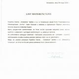 Przedsiębiorstwo Wielobranżowe As-Kol Adam Sobczak