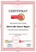 Elektro-Mm Tomasz Wypych, Certyfikat