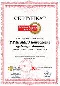 P.P.H. MABO Nowoczesne systemy osłonowe, Certyfikat